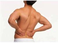 Durerile de spate-terapii alternative
