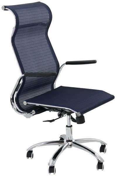 Scaun ergonomic de birou Office 938